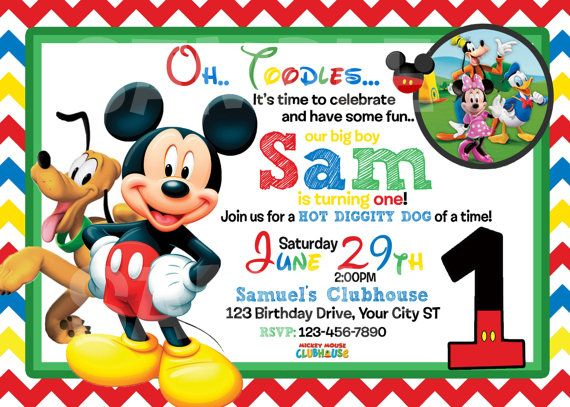 Simple Mickey Mouse Clubhouse Birthday Invitations