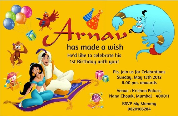 Aladdin Birthday Party Invitation Ideas