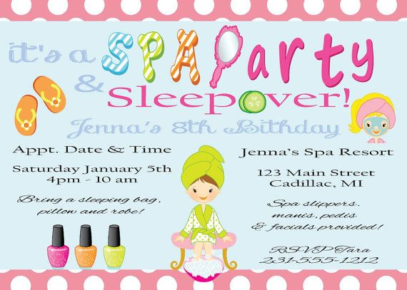 Sleepover Spa Birthday Invitation Kids Birthday Spa Party