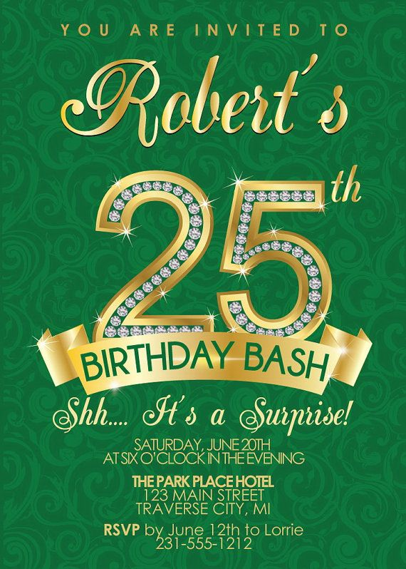 Silver Age 25th Birthday Invitations Bagvania Free
