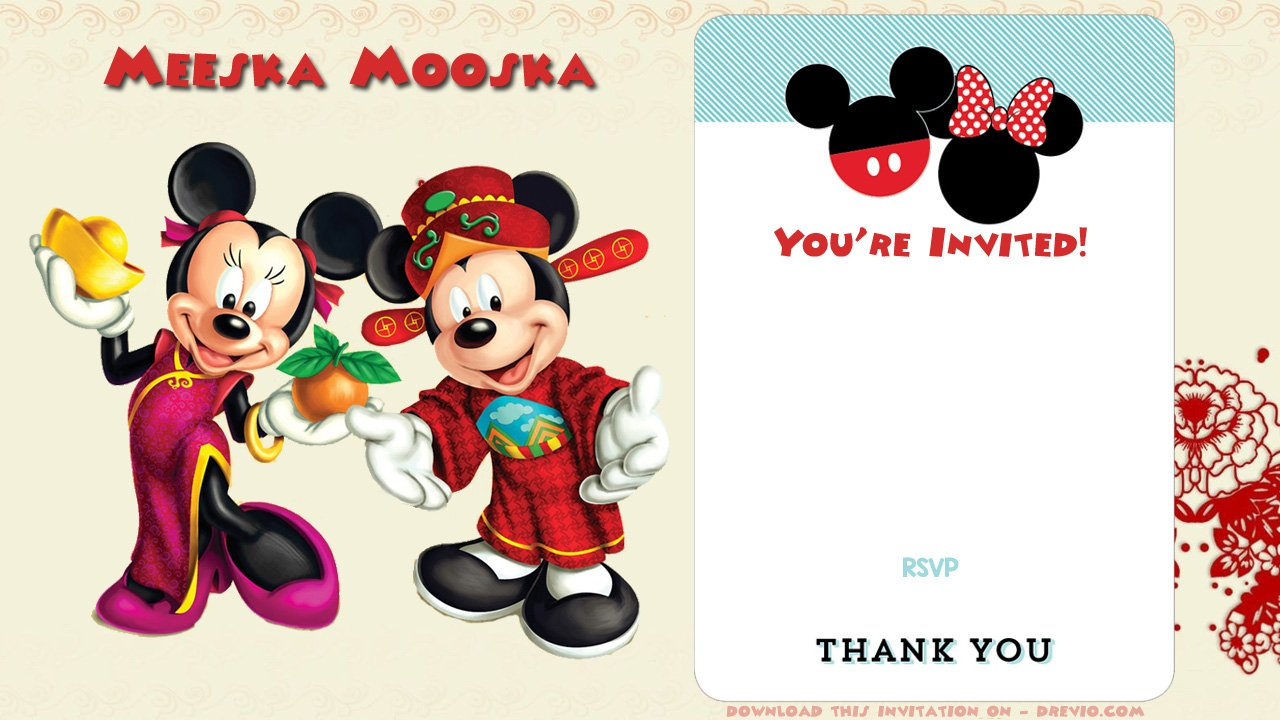 image relating to Printable Mickey Mouse Invitations identify Totally free Mickey Mouse Clubhouse Birthday Invites Free of charge